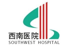 96120西南医院呼叫系统