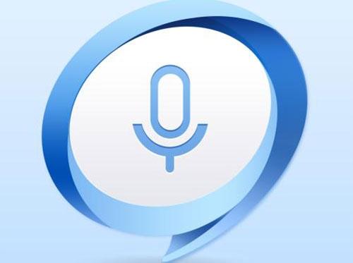 语音自助查询系统