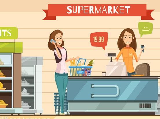 超市流通监管系统