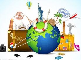 旅游业解决方案