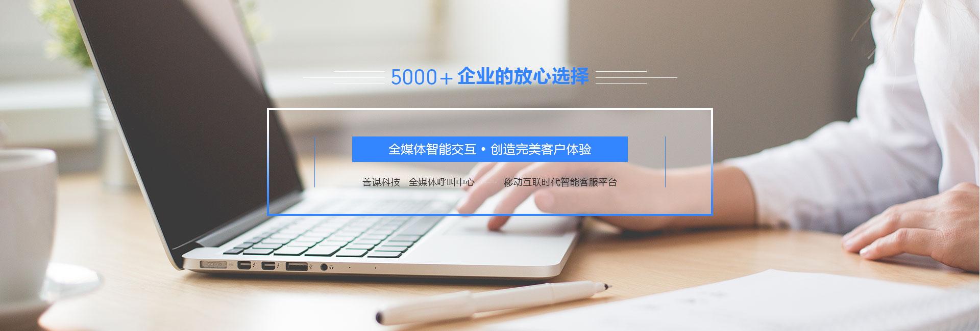 重庆电话热线呼叫中心