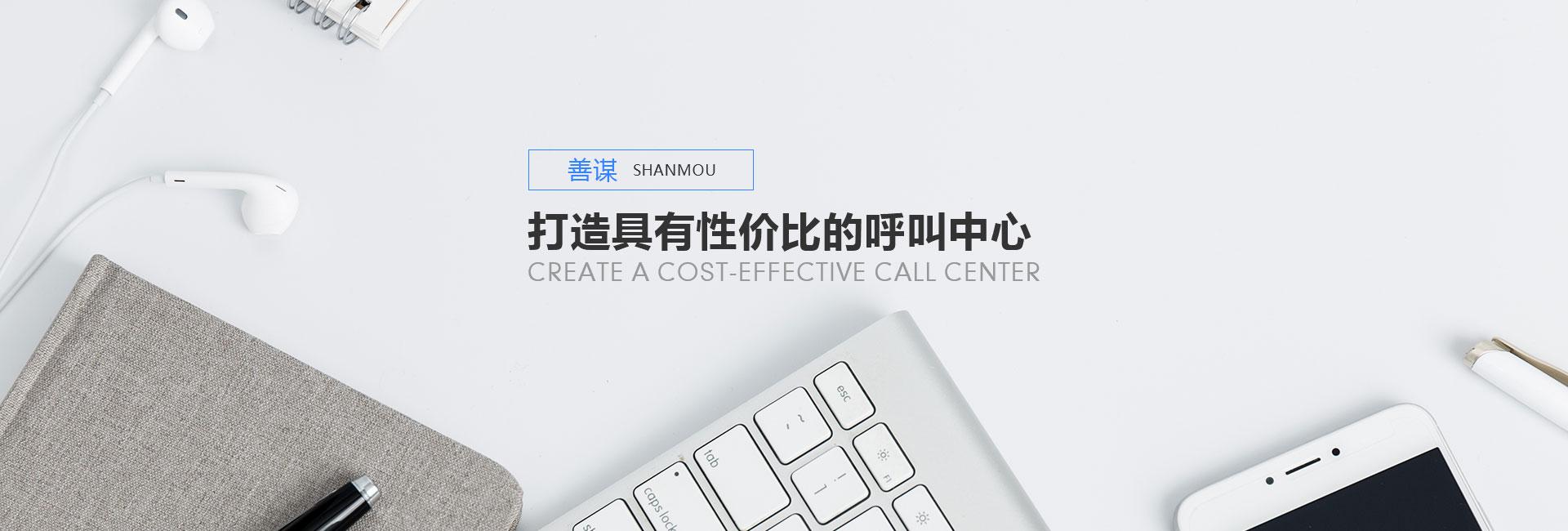 重庆电话营销呼叫系统