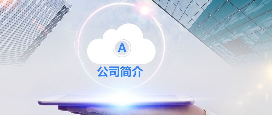 重庆易发棋牌大厅中心