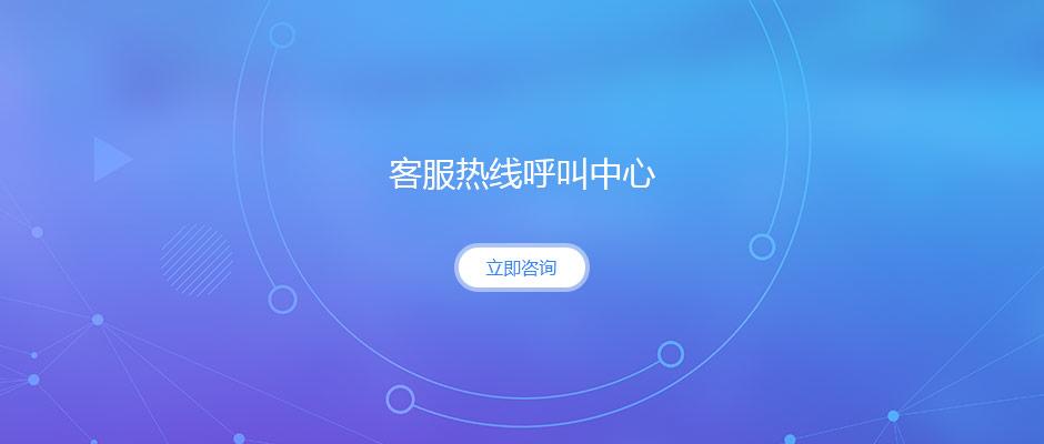 重庆客服热线易发棋牌大厅中心