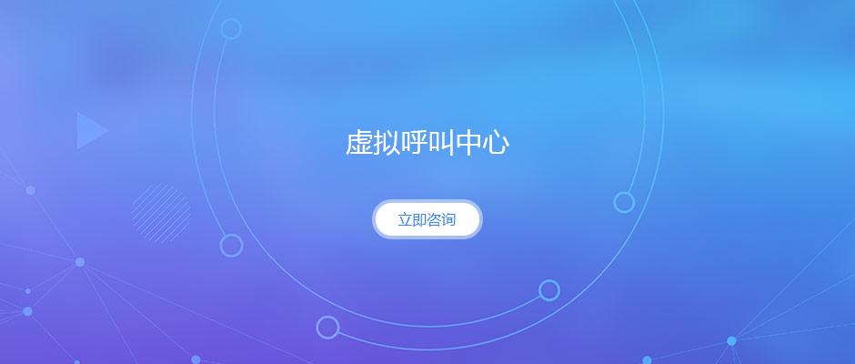 重庆虚拟易发棋牌大厅中心
